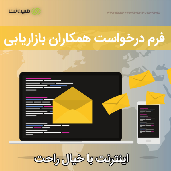 Marketer product banner
